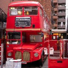 ◆存在感たっぷりのロンドンバス
