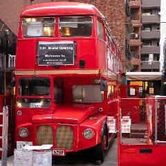 プレミアム貸切×絶品肉料理 ロンドンバス キッチン