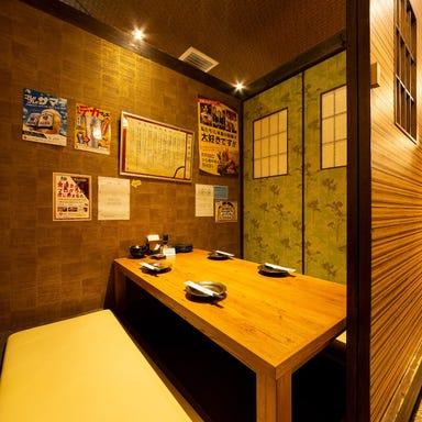 全席個室 居酒屋 あや鶏 大橋駅前店 コースの画像