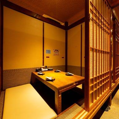 全席個室 居酒屋 あや鶏 大橋駅前店 メニューの画像