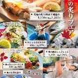 新潟の秋の味覚を存分に! 銀鮭と鯖の魅力を様々な味わいでどうぞ