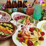 人気のハワイアンフードからローカルフード、そしてトラディショナルビール、トロピカルカクテルなどハワイアンフードが充実!!