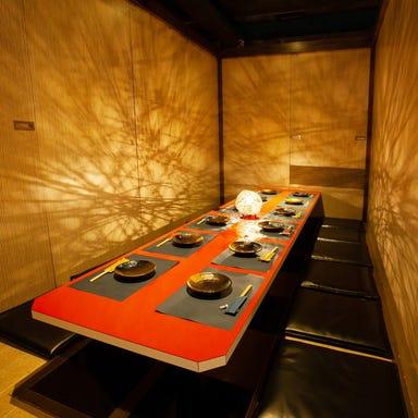 炭火焼鳥食べ放題×全席完全個室 雪月花 本川越店 店内の画像