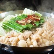 国産ホルモンとたっぷり野菜の鍋
