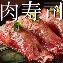 【肉寿司食べ放題】21種のとろける肉寿司が食べ放題など全27品+2H飲放付 3,980円⇒2,980円