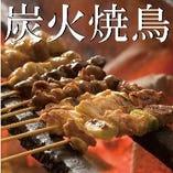 ブランド地鶏を使用した焼き鳥が3240円で食べ飲み放題可能です!