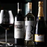 【お肉に合うワイン】 赤・白・スパークリングをご用意