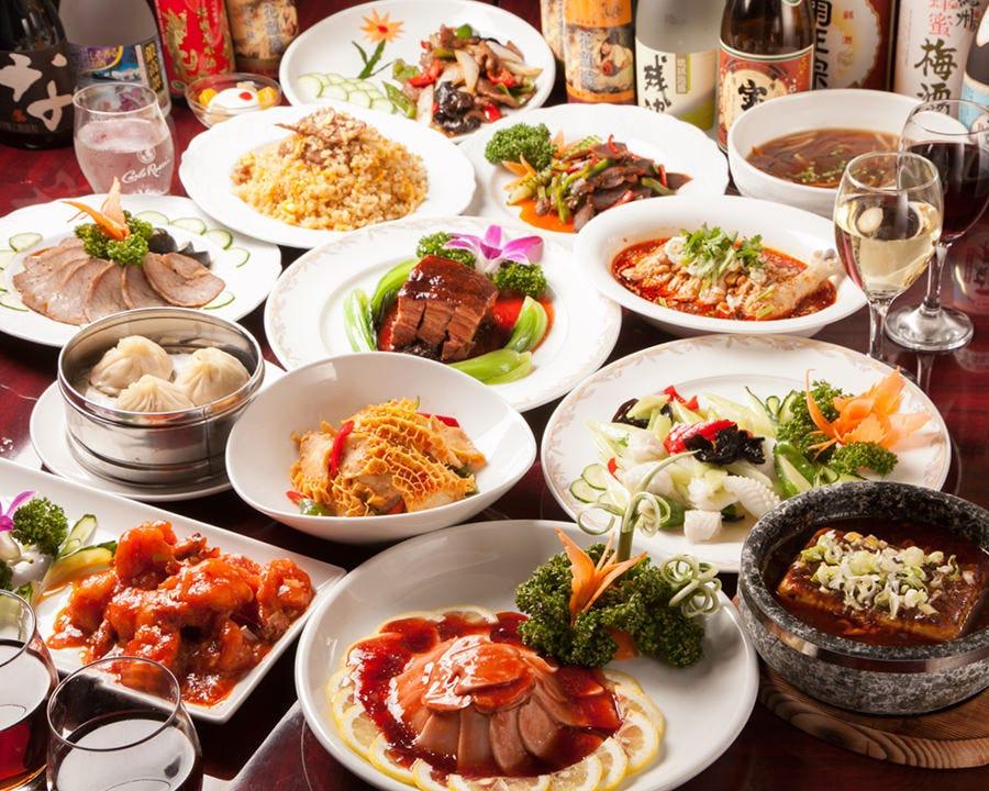 【3時間飲み放題付】本格中華食べ飲み放題 3時間 4,680円(税抜)