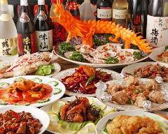 【2時間飲み放題付】本格中華食べ飲み放題 2時間 3,680円(税抜)