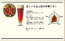 クラフトビール飲めますよ