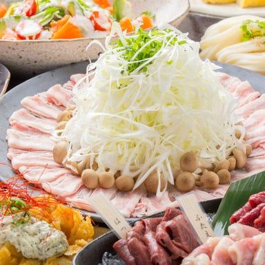 九州居酒屋 博多満月 恵比寿店 コースの画像