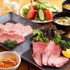 燒肉おくう 藤澤店