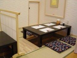日本料理 みなみ  店内の画像