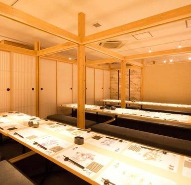 全席個室 居酒屋 九州和食 八州 博多筑紫口店 メニューの画像