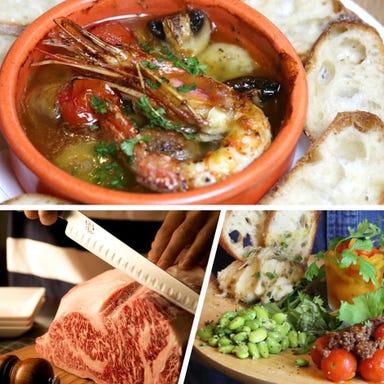 近江牛ステーキとがぶ飲みワイン 肉バルモダンミール 大津店 コースの画像