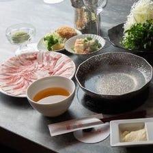 ひとりに一鍋で楽しむ四種のだしから選べるしゃぶしゃぶ・鍋3,600円コース