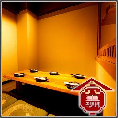 もつ鍋と炙り和牛寿司 完全個室居酒屋 八重洲屋 八重洲日本橋店 店内の画像