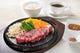カットしてあるステーキはお箸で気軽にお召し上がりいただけます