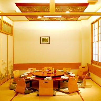 慶福楼 本厚木店 店内の画像