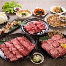 【飲み放題付】上質なお肉を存分に『和牛堪能コース』8,800円