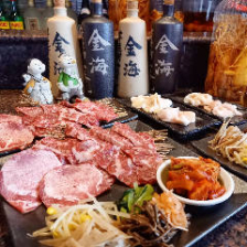 【飲み放題付】各種ご宴会に!衛生安全対策万全でお肉を楽しむ『金海新宴会コース』5000円