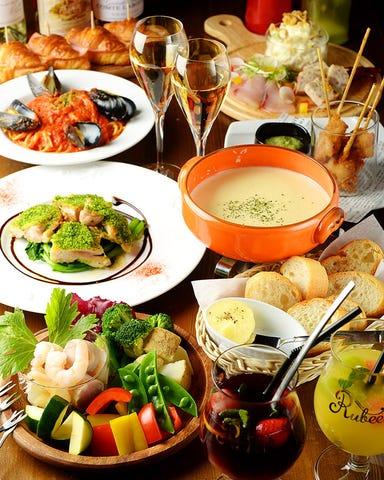 ワイン食堂 ニコ  コースの画像