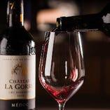 30種類以上の厳選ワインをご用意
