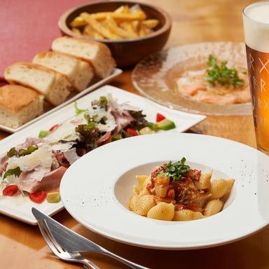 隠れ家イタリアン AQUARIUM CAFE Affinity 海老名 コースの画像