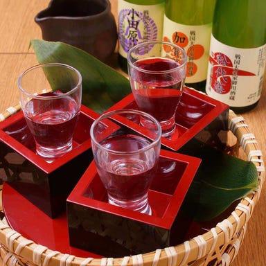 日本料理 人形町 萬菊  こだわりの画像