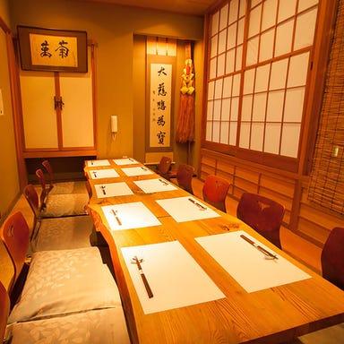 日本料理 人形町 萬菊  店内の画像