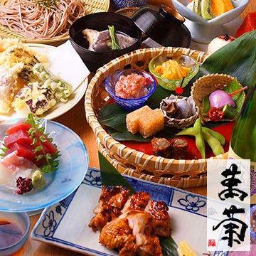 日本料理 人形町 萬菊