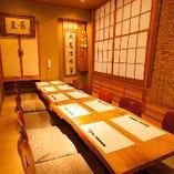 【大小個室完備】 会社宴会や接待、慶弔行事など様々なシーンに