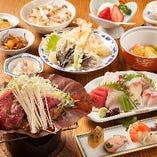 【朴葉焼き】 飛騨高山地方の郷土料理。コース料理でもご用意!