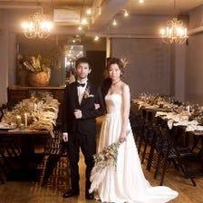 結婚式二次会は当店にお任せください