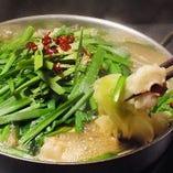 ●もつ鍋● 旨味溢れる「和牛もつ鍋」をお楽しみ下さい!
