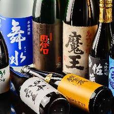 料理を引き立てる九州各地の焼酎