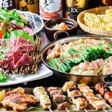 ●各種宴会に● 名物料理がずらりと並ぶコースは幹事様必見!