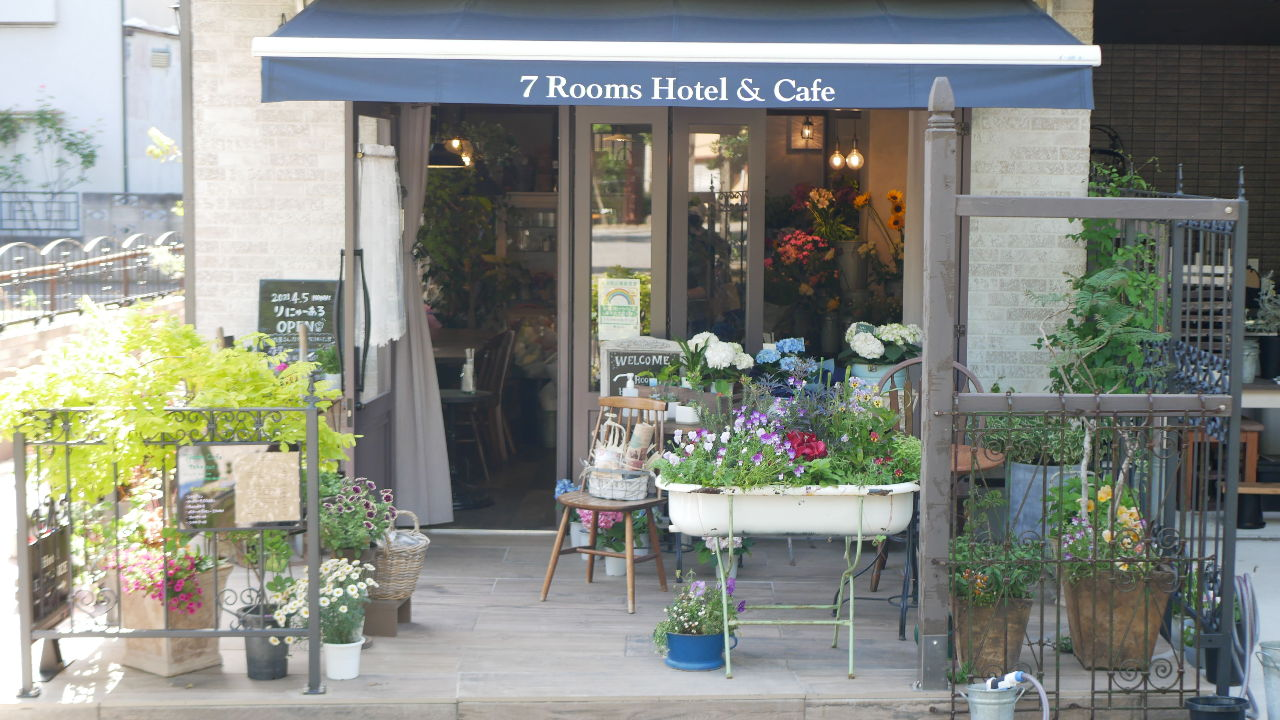 7Rooms Hotel&Cafe