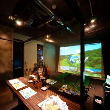 BAGUS -バグース- 新宿  コースの画像