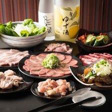 B【2時間飲み放題付き】雷音人気のお肉を堪能!スタンダードコース!