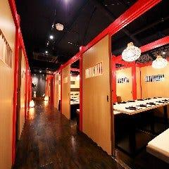 全席個室居酒屋 やぐら 千葉駅前店