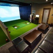 手ぶらでゴルフ◎巨大スクリーン完備