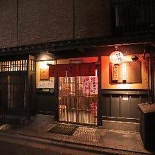 京都のような和の趣ある空間