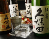 ☆森伊蔵・川越・各種取り揃え☆