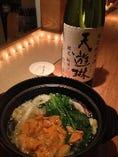 日本酒もこだわり。