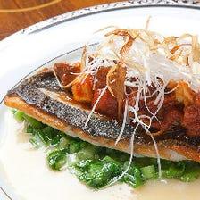 料理長厳選新鮮魚介を使った洋食料理