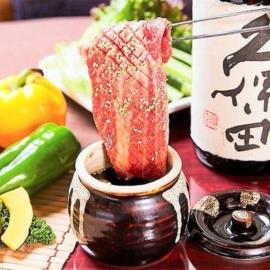 焼肉食べ放題 上上品 新宿東口店  こだわりの画像