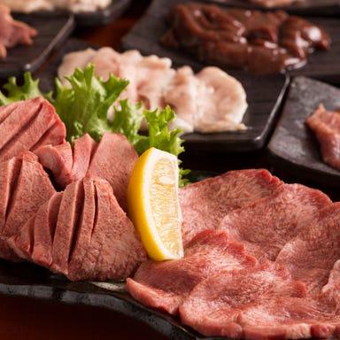 焼肉食べ放題 上上品 新宿東口店  コースの画像