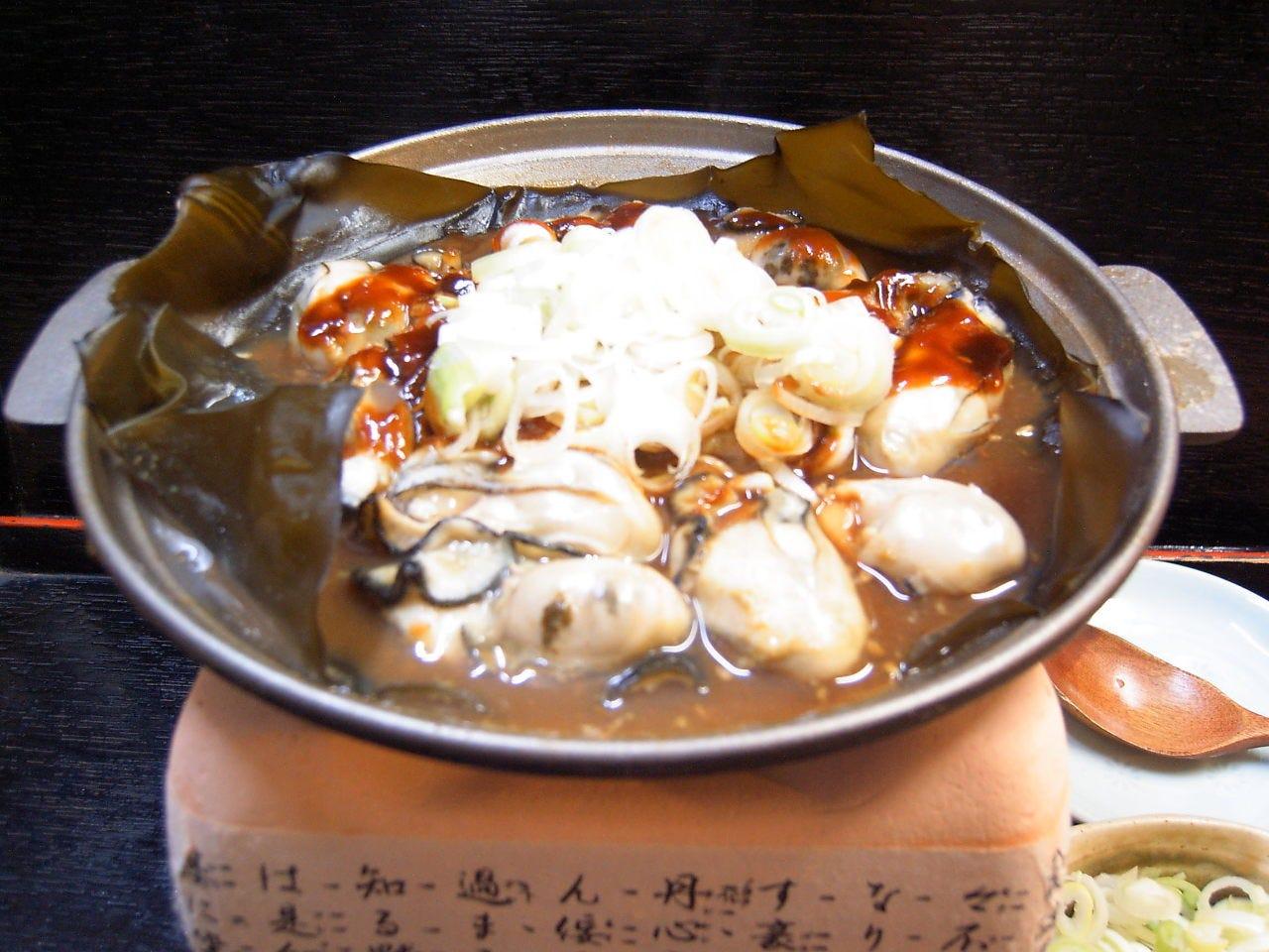 冬 名物1番人気 牡蠣味噌焼き!!