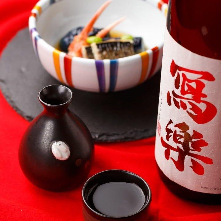 日本酒と極み熟成厚切り牛タン 伊達のちょんまげ家 東七番町通り